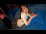 Я и Мо друзяшк...) под музыку DJ Sandro Escobar - My Love (feat. Katrin Queen) (Radio Mix). Picrolla