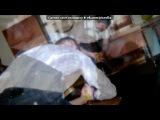 Основной альбом под музыку (_) - Clubnyak DJ Miller - Просто шедевральный трек!!!!!!!. Picrolla