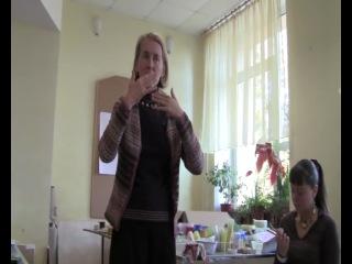 Марина Рыкина - Семь жизненных процессов (8 блок)