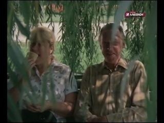 Фрагмент из фильма Шофер на один рейс