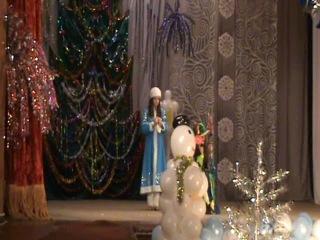 Новогодний утренник для малышей в ДК Артема 24 декабря 2011 г.