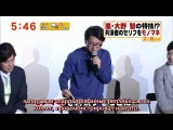 [TV] Supernews - Kagiheya Fan event (Ohno) - руссаб