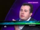 """73 """"НТВшники"""". Ничего святого (08.04.2012)"""