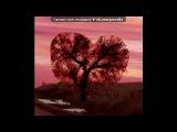 «ФотоМагия» под музыку ♥♥♥garret - Сумерки-Фильм (Рэп)♥♥♥<---Я почти не слушаю реп, но это песня очень красивая))). Picrolla