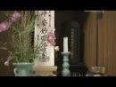 Восстановление Японии - Эпизод 07