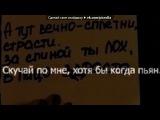 Основной альбом под музыку ремикс Dj Boiko - Фсе такнуют босеком на песке. Picrolla