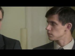Сериал Последняя встреча (2010) 4 серия
