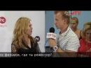 Интервью с Мадонной. Часть 5