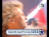 Gotthard и Роман Архипов - Heaven
