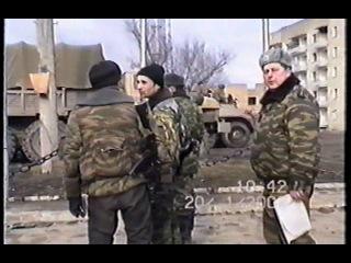 33 Оброн.Грозный 1999-2000 г.г.