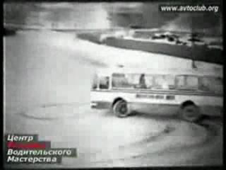 Дрифт на автобусе ЛАЗ 695Н