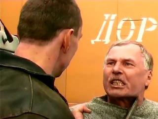 Иваныч дальнобойщики (пошёл ты нахер, козёл)