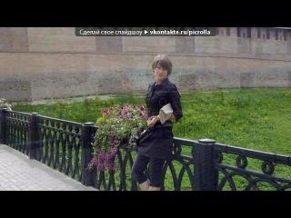 «великий новгород» под музыку Михаил Бублик - Скажи Нет (2011). Picrolla