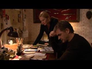 Случайный свидетель (2011) 2 серия