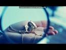 Аватария под музыку ♥D'Nyce feat Hot Passion♠ Милый мой я так люблю тебя скучаю♥ Picrolla