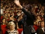 София Ротару - Нет мне места в твоем сердце (Песня Года 1996 Финал)