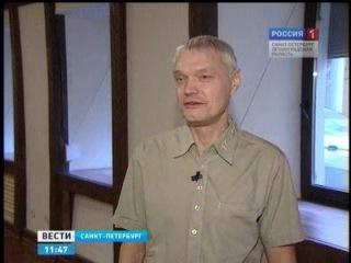 Друг напрокат. Вести. Санкт-Петербург. Новости эфир 2.12.2011