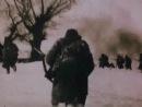 "дф "" Великая Отечественная  Неизвестная война""  Битва за Москву, 2 серия, 1978, США, СССР"