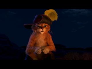 ПРИКОЛЬНЫЙ МУЛЬТ Кот в сапогах: Три Чертенка