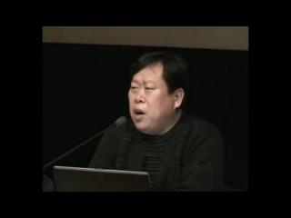 Чжун Юань Ци-Гун Супень 4я Часть 3я