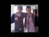 «С моей стены» под музыку Mahir ft ElnurMexfi - Druq. Picrolla