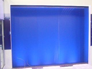 водный экран МАКС-2011