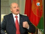 CTV.BY: Интервью Александра Лукашенко телеканалу