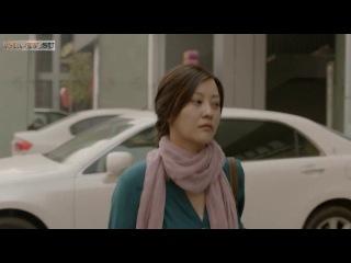 Тайна / mystery / fu cheng mi shi 2012