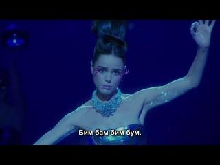 4. Mozart l'Opera Rock - Bim bam boum