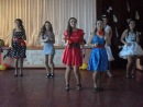 Стиляги - буги -вуги(танець)