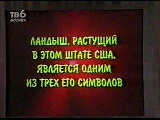 Корконосенко - Снятковский - Сахаров