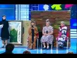 КВН Высшая Лига 2012 Третья 1-8 Раисы Музыкалка