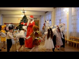 новый 2012 год в детском саду! танец с Дедом Морозом!