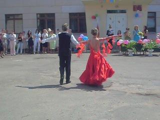 Горянцева Диана и Закревский Максим