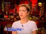 Адская кухня Россия 1 сезон 5 серия