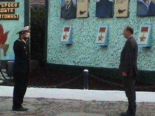 60 лет бригаде о.Сахалин г.Корсаков в/ч 2263