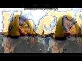 агагагагагагаг))) под музыку Денис Никитин (Rema X) - Дружба. Picrolla