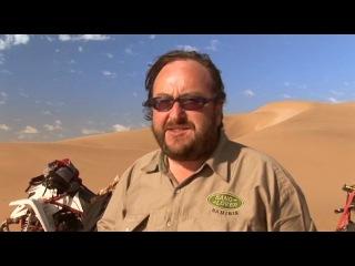 Кулинарная книга байкеров / The Hairy Bikers' Cookbook / Сезон.1.Серия.1.Намибия.1.