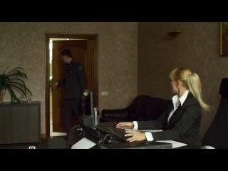 Чужой район (HD-720.ucoz.Ru) 11 серия