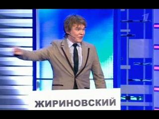 Квн - Оглашение результатов президентских выборов 2012