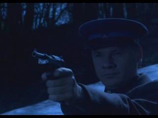 По ту сторону волков - 4 серия (2002)