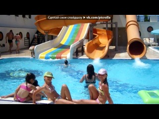 «Arabella world hotel **** » под музыку Анимация детская - Турецкая дискотека. Picrolla
