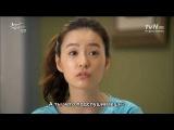 Хочу романтики2. 1/16 2012 Южная Корея эротика комедия