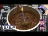 Nogizaka46 - Nogizakatte Doko ep43 от 29 июля 2012г.