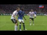 Чемпионат Европы 2012. 1/2 финала Германия - Италия 0-1 Баллотели