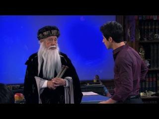 Волшебники из Вэйверли Плэйс 4 сезон - 18 серия