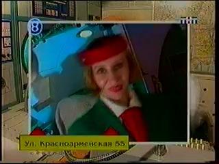 Журнал видео комиксов Каламбур 8 выпуск ТНТ 2003