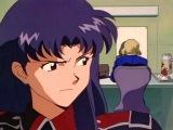 Neon Genesis Evangelion / Евангелион [ТВ-1] 7 серия [1995]