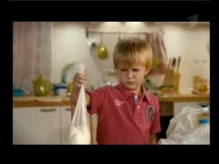 Дмитрий Брекоткин в рекламе сока