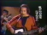 1976 г. №28 Пол Саймон